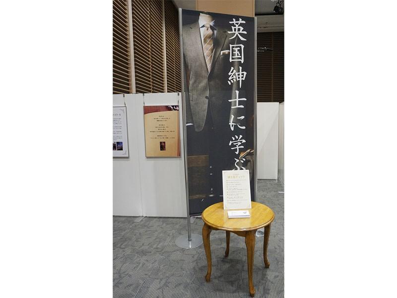 museum2015_12