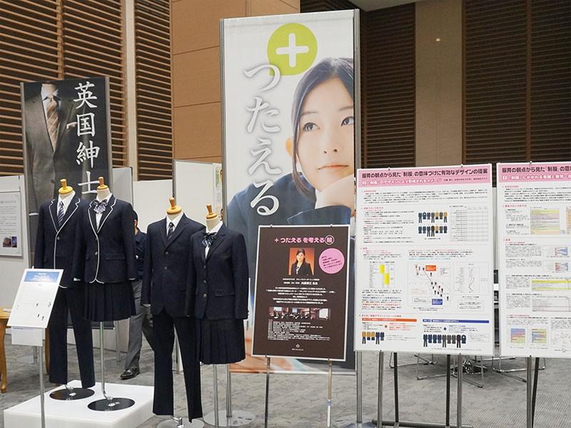 museum2015_7