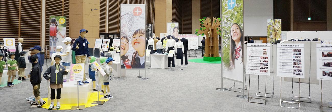 2015 服育MUSEUM