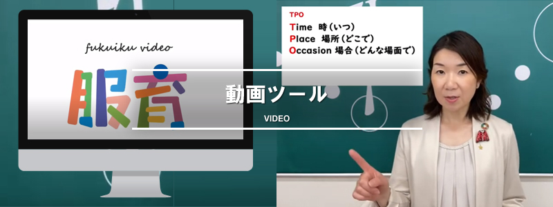 動画ツール