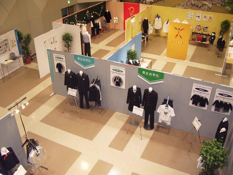 2005年 服育発表会