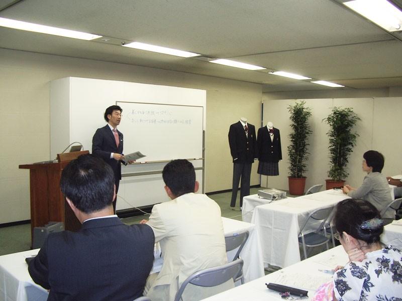 group_aichi_2006_2