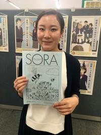 SORA1705_suzuki