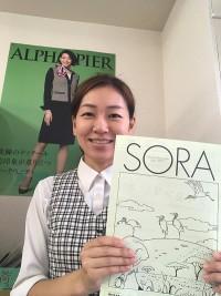 SORA1707_murakami