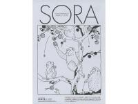 SORA1803_1