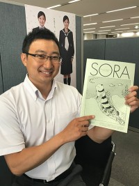 SORA1807_5