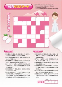crossword_7