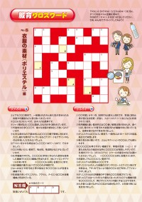 crossword_sheet5