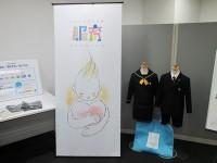 MOTTAINAI SCHOOLに取り組む 小学校制服