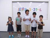 夏休み体験教室 服育キッズスクール 親子で楽しむ裂き織コースター2009