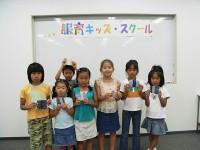 夏休み体験教室 服育キッズスクール 親子で楽しむ 裂き織りコースター