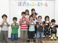 夏休み体験教室 服育キッズスクール 親子で楽しむ 裂き織りコースター2008