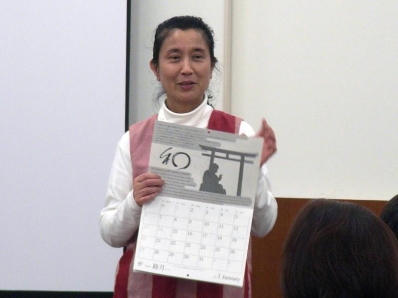 日本文化から学ぶ人との付き合い方、ものとの付き合い方 ~今大事なものは江戸の暮らしの中にある~