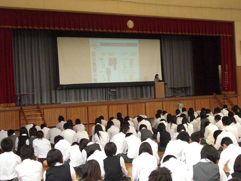 服育シンポジウム~様々な視点から制服を考えよう~/茨城県立取手第一高校