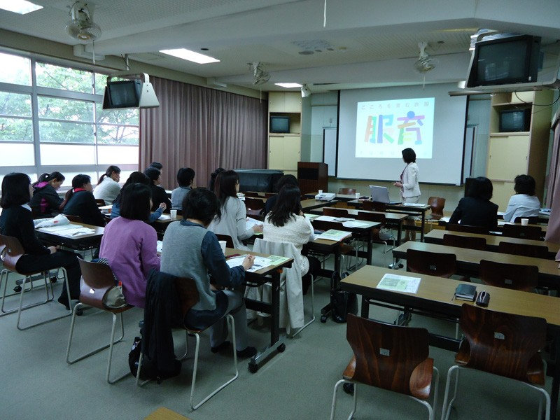 着物の知恵を今にいかす/尼崎市中学校家庭科研究会