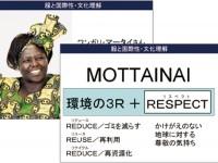学びを生活に生かす指導法の検討/大阪府教育センター家庭科研修