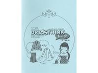 DRESS THINKトーク(冊子申込み)