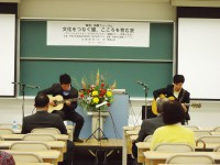 event2012_5