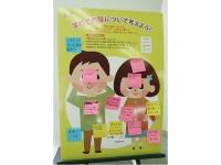 kidsschool_kitakyusyu20121012_12