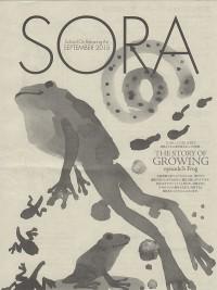 SORA2015年9月号(第99号)
