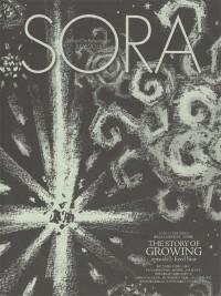 SORA2015年7月号(第98号)