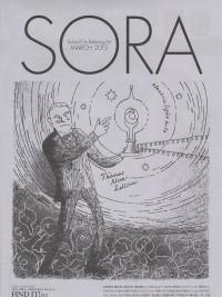 SORA2015年3月号(第96号)