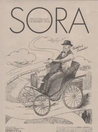 SORA2014年11月号(第94号)