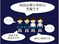 ajinadaihigashi_2