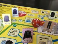 教員のための消費者教育講座(東京)/服育で衣服の力を生きる力へ