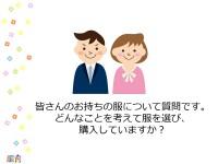 tokyo_2