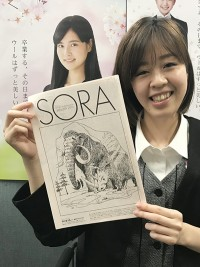SORA1901_4
