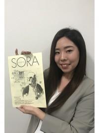 SORA1909_4