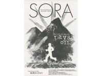 SORA2001