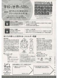SORA2001_4