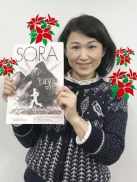 SORA2001_M