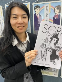 SORA2021年3月号(第132号)2021年2月15日発行