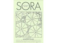 先生のための情報誌SORA(送付申込み)