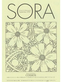 SORA2021年9月号(第135号)2021年8月18日発行