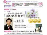 aichi2018_top