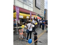 kyoto_carfreeday_2