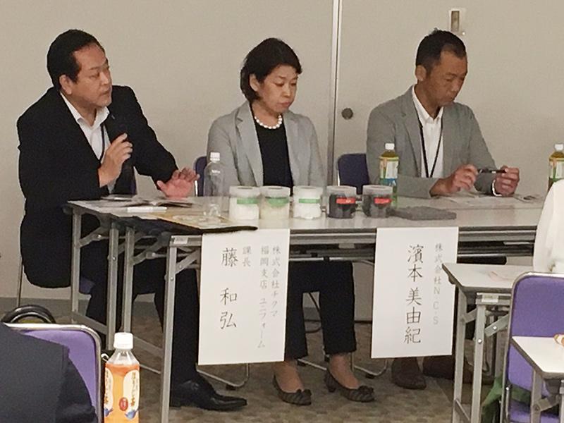 kyushu2019_report3