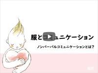 thumbnail_video_comu_1
