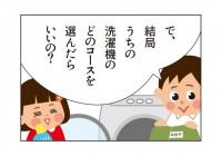 img_sentaku2-3
