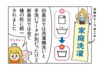 img_sentaku2_0_thumbnail