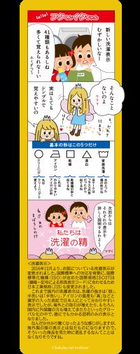 sentaku1-5