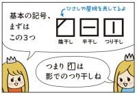 comic_sentaku5_shizenkanso_2