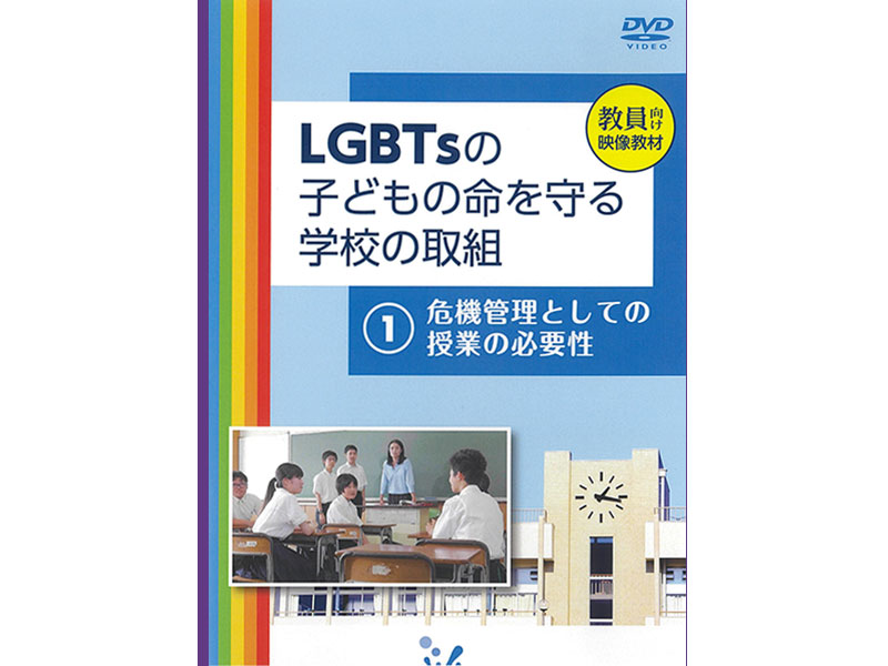 seminar24_dvd